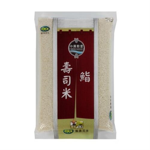 《中興》鮨 壽司米(3kg/包)