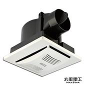 《太星電工》喜馬拉雅-DC直流變頻換氣扇(WFSDC210)贈品: USB LED立馬燈/白光 DC5V 1.2W 混色