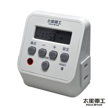 ★結帳現折★太星電工 省電家族時尚數位式定時器(OTM328)