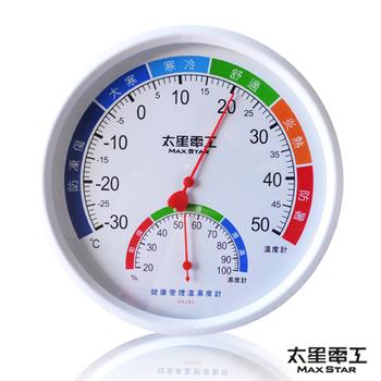 太星電工 健康管理溫濕度計(DA260)