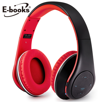 E-books S12 藍芽無線摺疊耳機麥克風(黑)