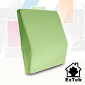 《輕鬆睡-EzTek》釋壓記憶靠墊-繽紛5色(淺綠色)