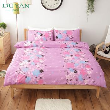 DUYAN 單人三件式床包被套組(花霧漫景-紫)