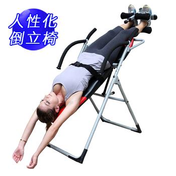健寶倒立椅 YL-24510(黑紅)