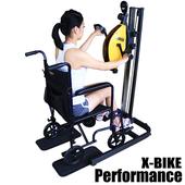 《X-BIKE》Performance 台灣精品 X-BIKE 昇降全功能復健訓練車-可乘輪椅使用BK-0010