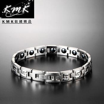 KMK鈦鍺精品 祭典沙印紋(純白鋼+磁石健康手鍊)(粗款)