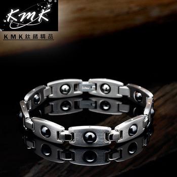 KMK鈦鍺精品 潛能星球(純鈦+磁鍺健康手鍊)