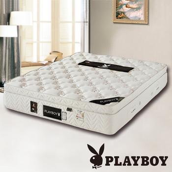 ★結帳現折★PLAYBOY 三線乳膠硬式獨立筒床墊 單人