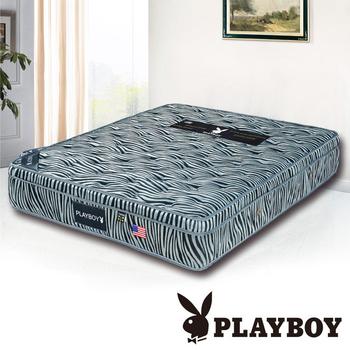 ★結帳現折★PLAYBOY 三線黑斑馬硬式獨立筒床墊 單人