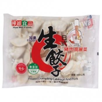 樺維食品 冷凍日式生餃子-豬肉高麗菜(680公克/包)