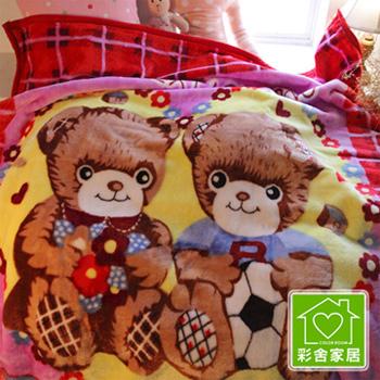 ★結帳現折★彩舍家居 足球熊 高級拉舍爾細絨保暖毛毯