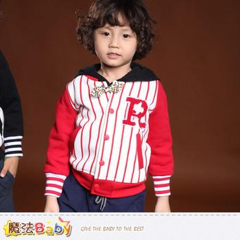 魔法Baby 男童外套 專櫃流行童裝 刷毛棒球外套 ~k37432(13)