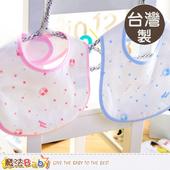《魔法Baby》台灣製造紗布嬰兒圍兜(藍.粉) ~g3374(粉)