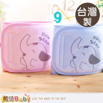 魔法Baby 嬰兒肚圍 台灣製絨布鋪棉保暖肚圍(藍.粉)~g3566(藍/M)