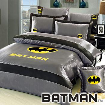★結帳現折★BATMAN 絲緞加大八件式兩用被床罩組(灰色)