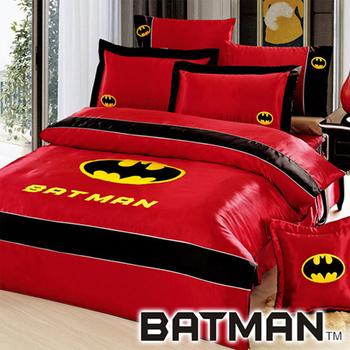 ★結帳現折★BATMAN 絲緞加大八件式兩用被床罩組(紅色)