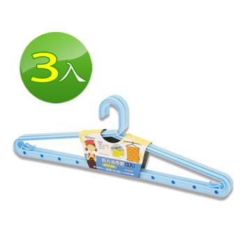 美化達人 巨人浴巾架 (3入)