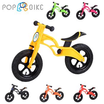 POPBIKE 兒童充氣輪胎滑步車-AIR充氣胎(AIR-黑色)
