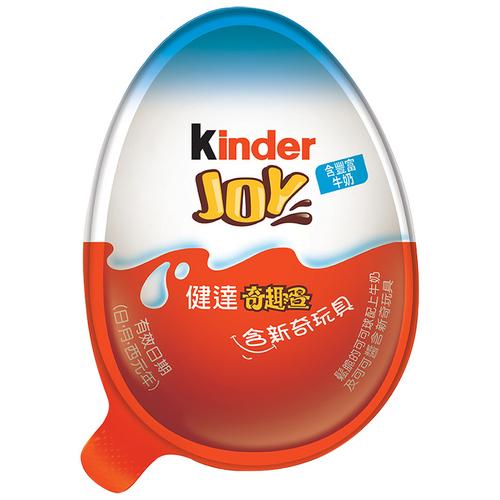 Kinder 健達奇趣蛋男孩版(20g/顆)