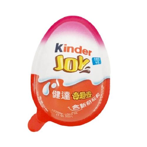 Kinder 健達奇趣蛋女孩版(20g/顆)