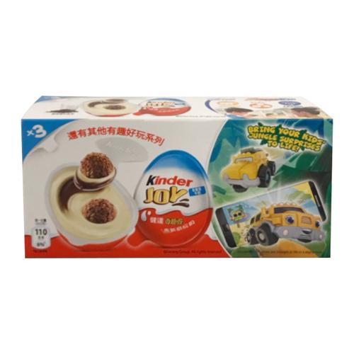《Kinder》健達奇趣蛋藍色版 3入(60g)