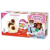 《Kinder》健達奇趣蛋粉紅版 3入(60g)