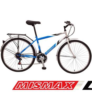 MISMAX 城市型優質實用平價通勤車(4色隨機出貨)(男性騎乘)
