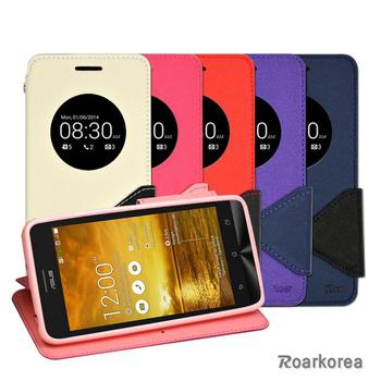 Roarkorea Asus Zenfone 5 開框磁扣式時尚翻頁質感皮套(白色)