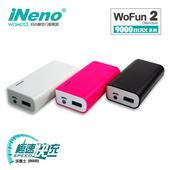 《iNeno》iNeno-沃馬士 6000mAh時尚摩登行動電源(時尚桃紅)
