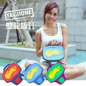 《TECHONE》S8 PLUS 二代雙龍板/飄移版 (附閃亮酷炫燈)(綠色)