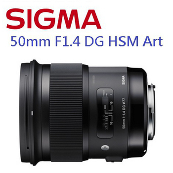 SIGMA 50mm F1.4 DG HSM Art 大光圈定焦鏡(公司貨)-送鏡頭袋(CANON)