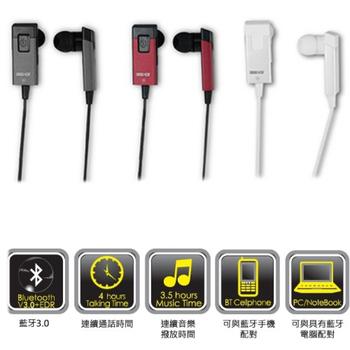 SeeHot 嘻哈部落 V3.0鋁合金立體聲藍牙耳機(SBS-036R)(黑色)