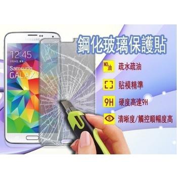 KooPin 手機鋼化玻璃保護貼 FOR SONY Xperia C3