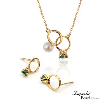 大東山珠寶Luperla 頸間的悸動 花園孔雀綠寶石珍珠純銀項鍊耳環套組