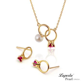 大東山珠寶Luperla 頸間的悸動 紅石榴珍珠純銀項鍊耳環套組