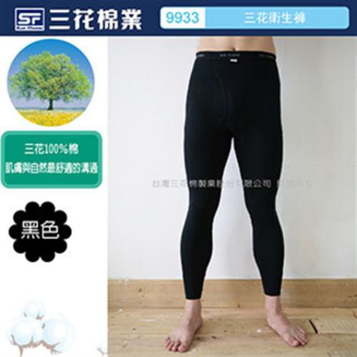 三花 衛生褲 - U99337(L)