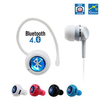 IS BL520 超微型藍牙耳機 v4.0 可自拍功能版(送精美自拍桿)(白)