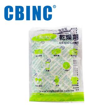 《CBINC》強效型乾燥劑-25入(25入)