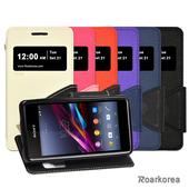《Roarkorea》SONY Xperia E1 開框磁扣式時尚翻頁質感皮套(黑色)