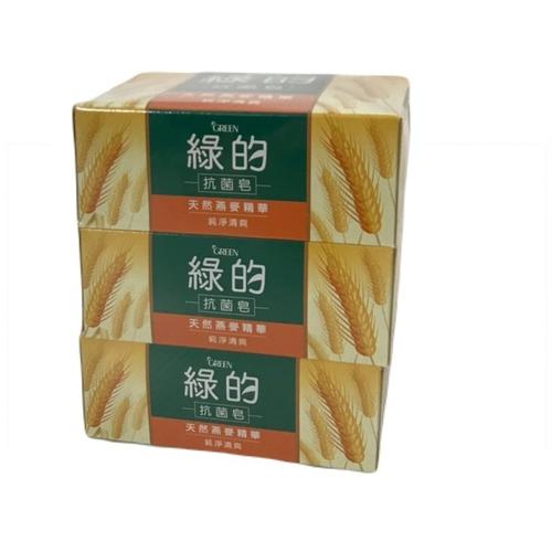 《GREEN綠的》抗菌皂-純淨清爽(100g*3入/組)