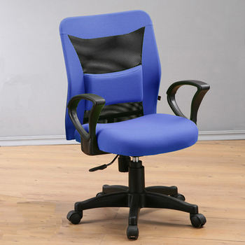 ★結帳現折★C&B 威諾3M透氣表布護腰網布電腦椅(湛藍)