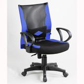 《C&B》利諾護腰3M網布高背電腦椅(湛藍)