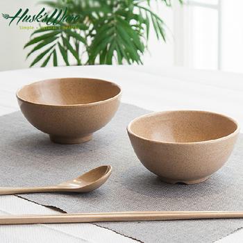 ★結帳現折★Husk's ware 稻殼天然無毒環保餐碗筷組(6碗6筷)