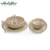 《Husk's ware》稻殼天然無毒環保碗盤餐具9件組