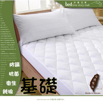 床邊故事 基礎型保潔墊-加高床包式 雙人5尺