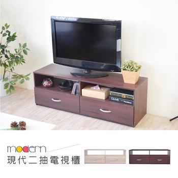 Hopma 現代二抽電視櫃(胡桃木色)