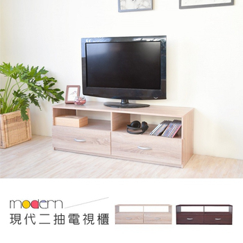 《Hopma》現代二抽電視櫃(淺橡木)