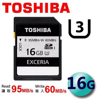 TOSHIBA 東芝 EXCERIA 16G UHS-I U3 讀95寫60 SDHC 炫銀卡 記憶卡