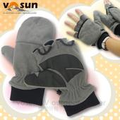 《VOSUN》台灣製 最新款 DINTEX 輕量防風防水翻蓋兩用手套.Magic半指手套.透氣保暖防寒手套/V-586(深灰 M)