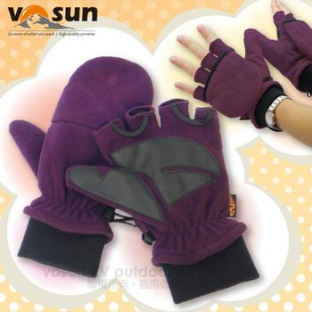 《VOSUN》台灣製 最新款 DINTEX 輕量防風防水翻蓋兩用手套.Magic半指手套.透氣保暖防寒手套/V-586(紫紅 M)